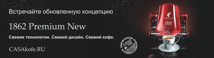 Julius Meinl (Юлиул Майнл)