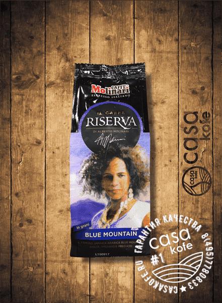 кофе Molinari Riserva Blue Mauntain (Молинари Блю Маунтин) в зернах 250гр - фото 4650