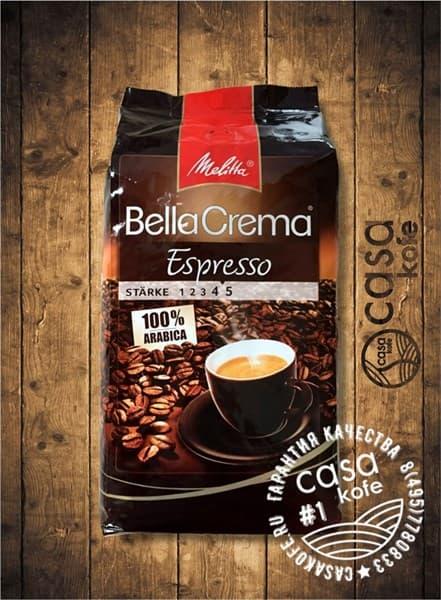 кофе Melitta Bella Crema Espresso (Мелитта Эспрессо) в зернах 1кг