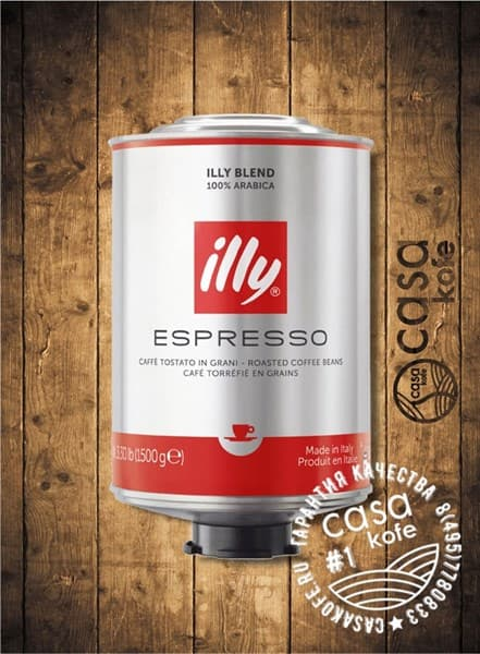 кофе ILLY Espresso (ИЛЛИ) средней обжарки в зернах 1500