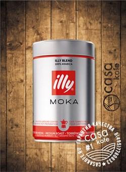 кофе ILLY MOKA (ИЛЛИ Мока) молотый 250гр