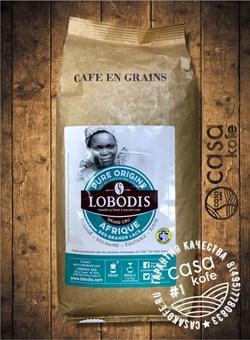 кофе Lobodis Afrique (Лободис Африка) в зернах 1кг
