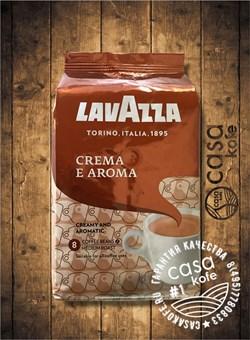 кофе Lavazza Crema e Aroma (Лавацца Крема Арома) в зернах 1000гр