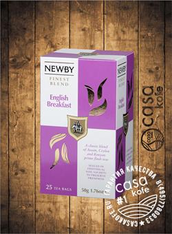 чай Newby Английский Завтрак 25 пакетиков черный 50гр