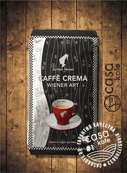 кофе Julius Meinl Caffe Crema Wiener Art (Юлиус Майнл Кафе Крема) в зернах 1кг