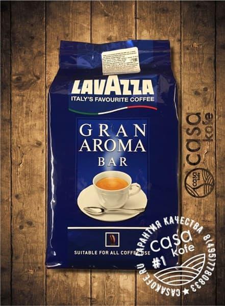 Lavazza Gran Aroma Bar (Лавацца Гран Арома Бар) в зернах 1кг