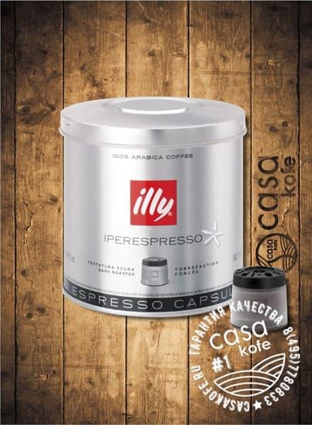 кофе ILLY в капсулах iperEspresso темной обжарки (21 капсула)