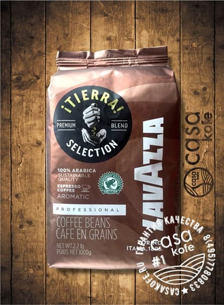 Lavazza Tierra кофе в зернах 1кг