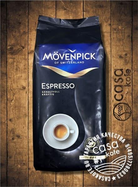 кофе Espresso (Мовенпик Эспрессо) в зернах 1кг