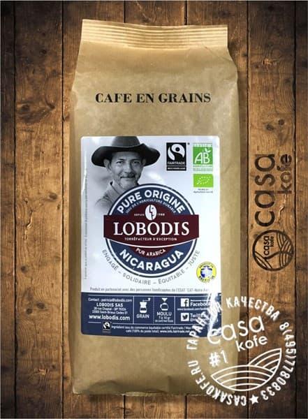 кофе Lobodis Nicaragua (Лободис Никарагуа) в зернах 1кг