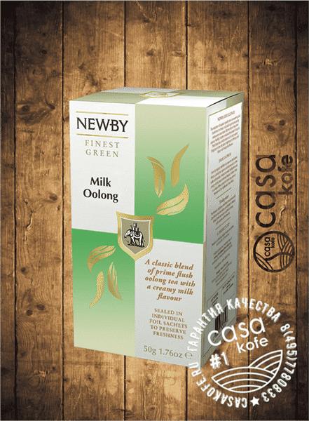 чай Newby Молочный Улун 25 Пакетиков 50гр