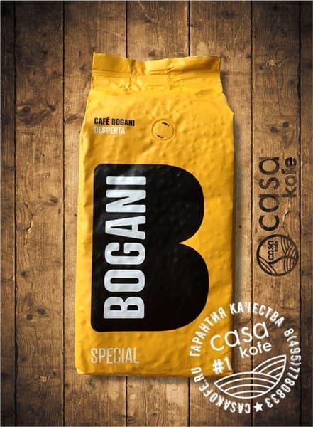 Bogani Special кофе в зернах 1кг