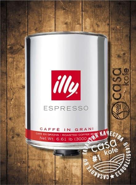 кофе ILLY Espresso (ИЛЛИ) темной обжарки в зернах 3кг