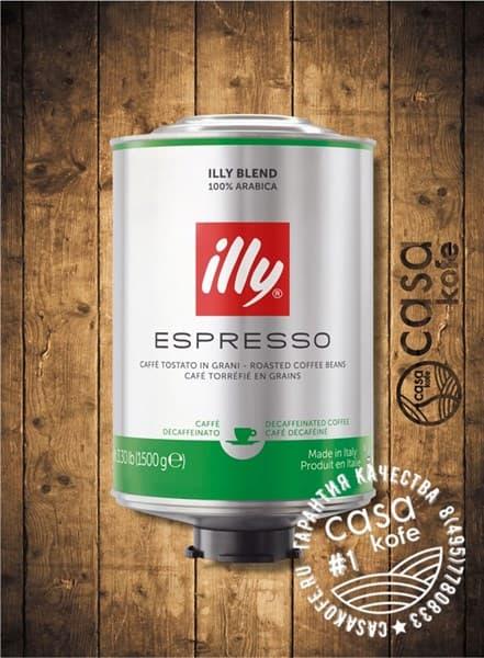 кофе ILLY Espresso Decaf (ИЛЛИ) декафеиновый в зернах 1500гр