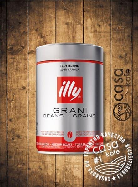 кофе ILLY Espresso (ИЛЛИ Эспрессо) средней обжарки в зернах 3кг (12х250гр)