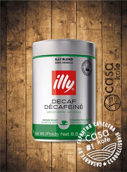 кофе ILLY Decaf (ИЛЛИ) молотый без кофеина 250гр