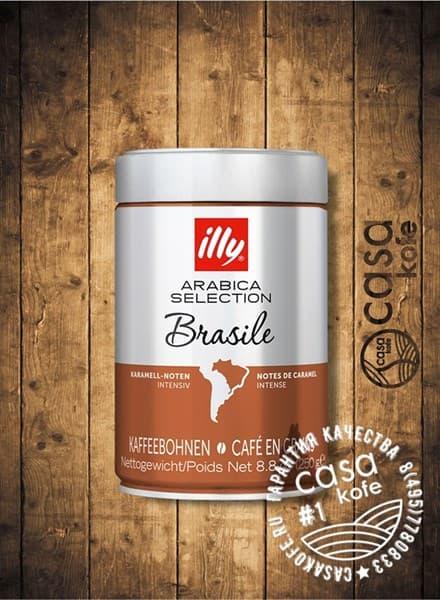 ILLY Brasil Monoarabica средней обжарки в зернах