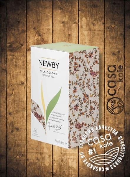 NEWBY Milk Oolong (Молочный Улун) чай зеленый