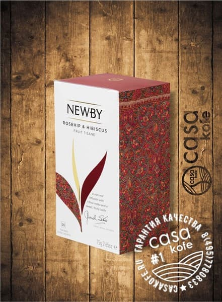 NEWBY Rosehip & Hibiscus чай фруктовый
