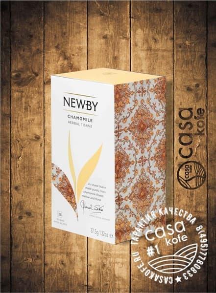 NEWBY Chamomile (Цветы Ромашки) чай травяной