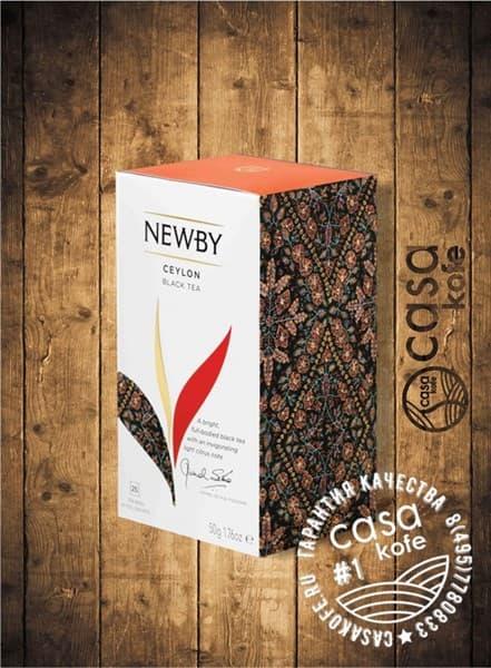 чай NEWBY Ceylon черный