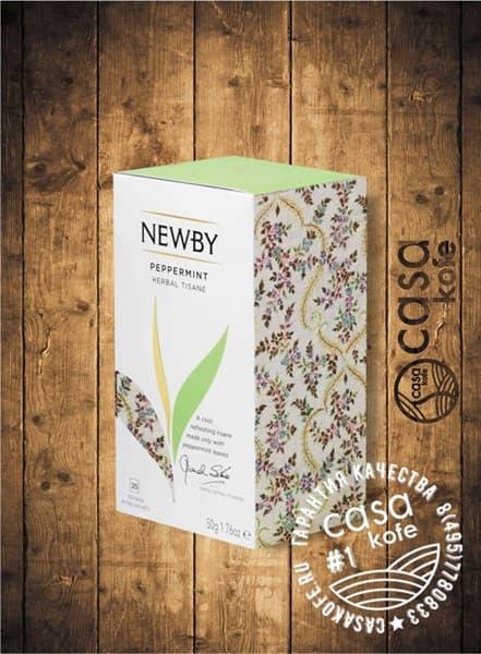NEWBY Peppermint (Мята Перечная) чай травяной