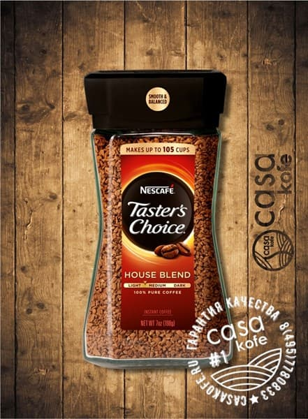 кофе Tasters Choice House Blend (Тестер Чойс Хаус Бленд) 198гр