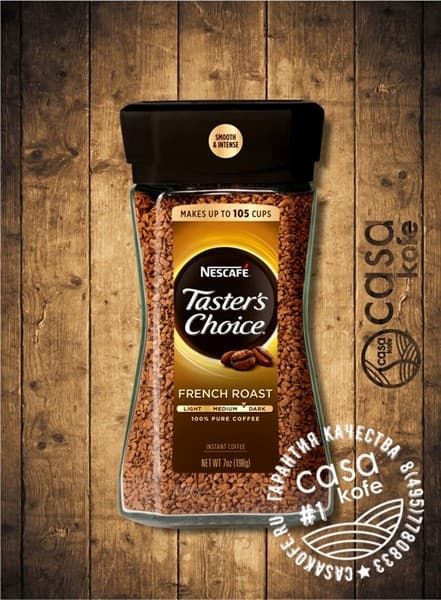 кофе Tasters Choice French Roast (Тестер Чойс Френч Роаст) 198гр