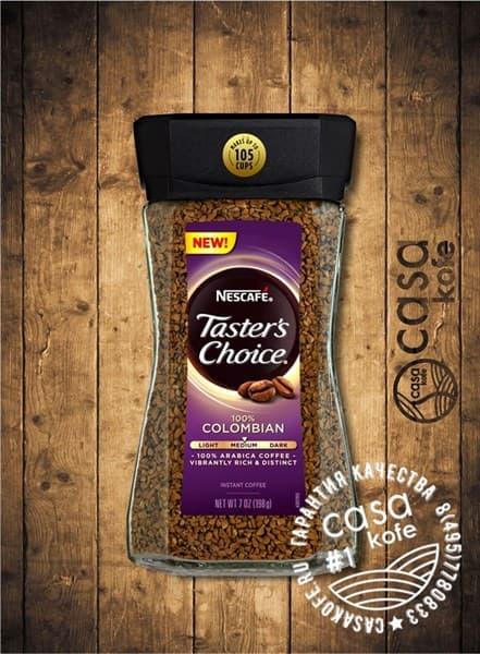 кофе Tasters Choice Colombian (Тестер Чойс Колумбия) 198гр, США
