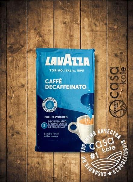 кофе lavazza decaffeinato молотый 250гр