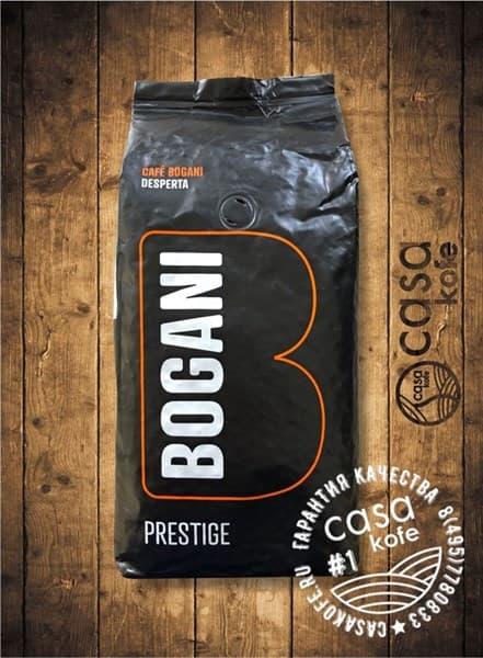 Bogani Prestige в зернах 1 кг