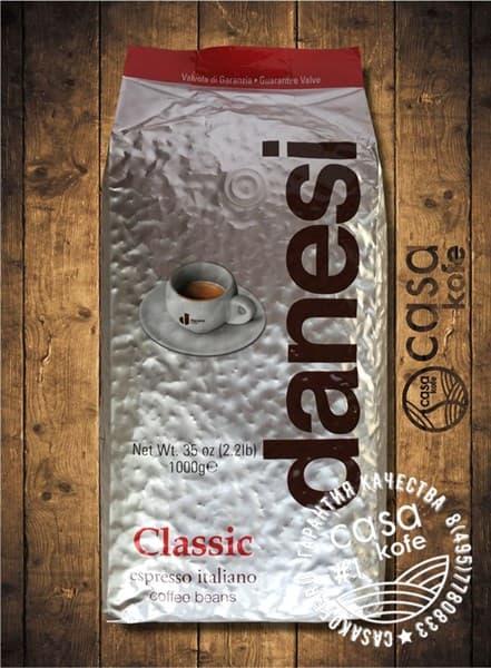 Danesi Classic (Данези Классик) кофе в зернах 1кг
