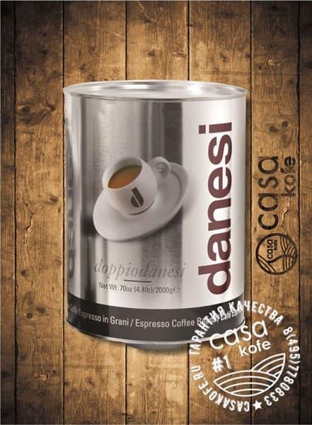 кофе Danesi Doppio (Данези Доппио) в зернах 2кг