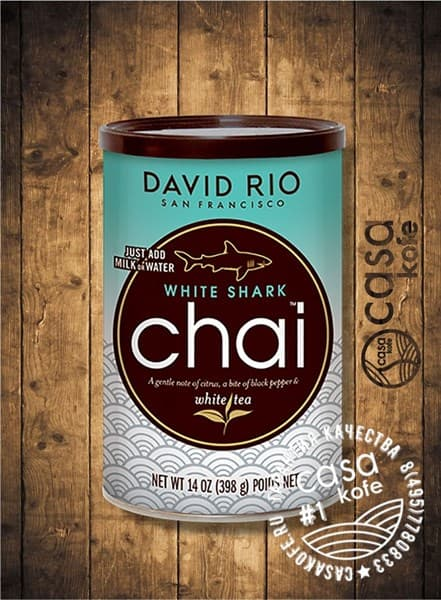Пряный чай White Shark Chai David Rio 398гр, США