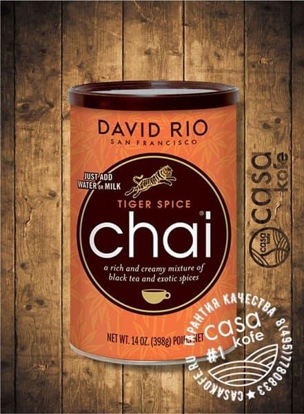 Пряный чай-латте Tiger Spice Chai DAVID RIO 398гр, США