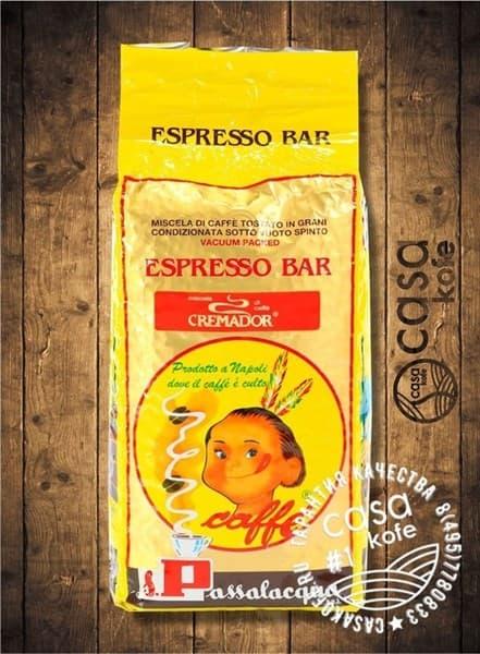 купить кофе Passalacqua Cremador в зернах 1 кг