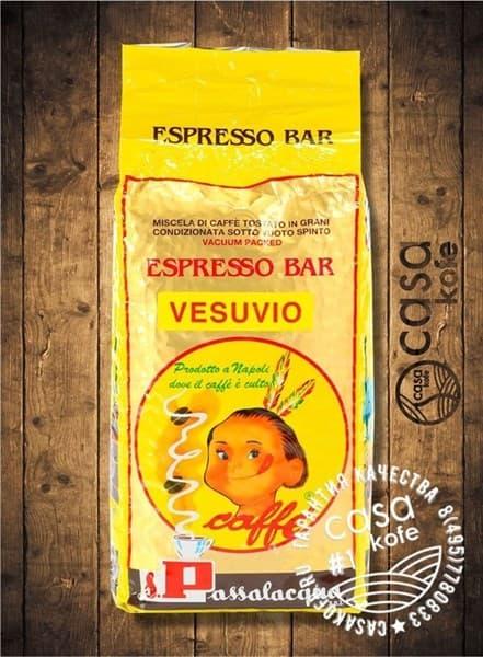 купить Passalacqua Vesuvio кофе в зернах 1 кг