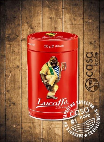 Lucaffe Classic в зернах 250гр