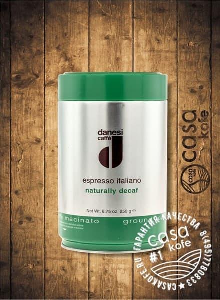 кофе Danesi Decaf молотый без кофеина 250гр