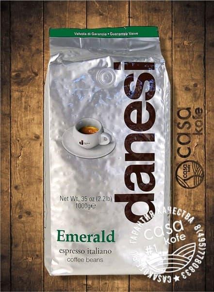 кофе Danesi Emerald (Данези Эмеральд) в зернах 1кг