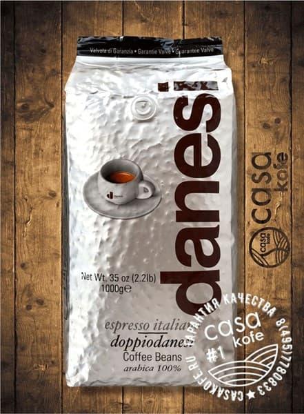 Danesi Doppio кофе в зернах 1кг