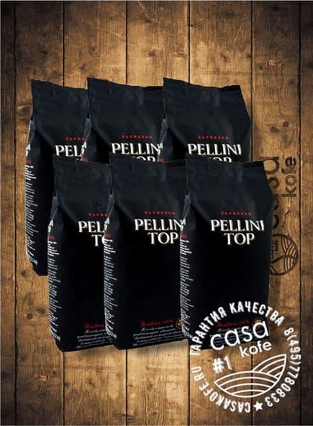 Pellini Top 100% Arabica кофе в зернах 1кг (от 6кг)