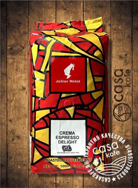Julius Meinl Crema Espresso Delight купить