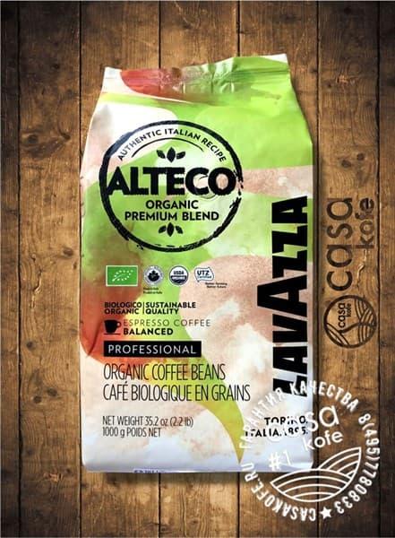 Lavazza Alteca Bio Organic кофе в зернах 1кг