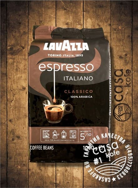 Lavazza Espresso Italiano Classico