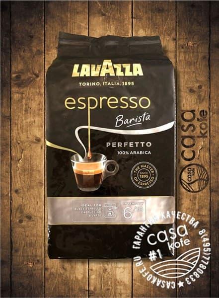 Lavazza Espresso Perfetto Barista