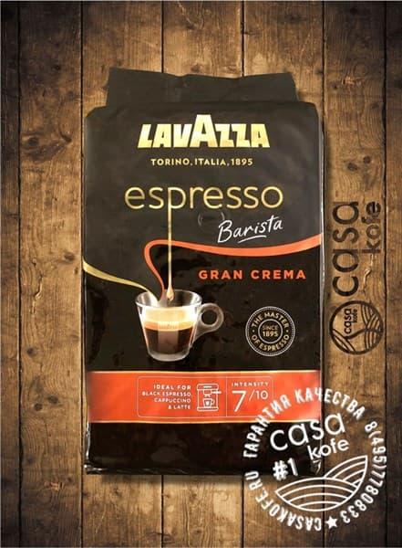 Lavazza Espresso Gran Crema Barista