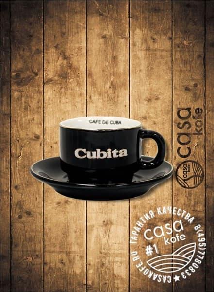 кофейная чашка cubita купить