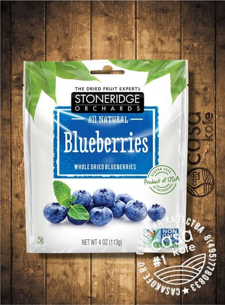 Черника сушеная Stoneridge Orchards Blueberries