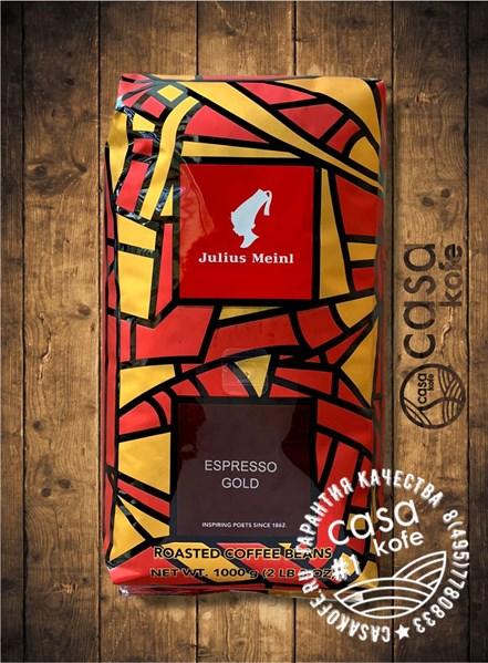 Julius Meinl Espresso Speсial Gold (Юлиус Майнл Эспрессо Спешл Голд)